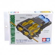Tamiya 70097 Twin Motor Gearbox Kit